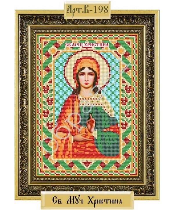 Схема для вышивки бисером Св. Христина.  Арт.  В-198.