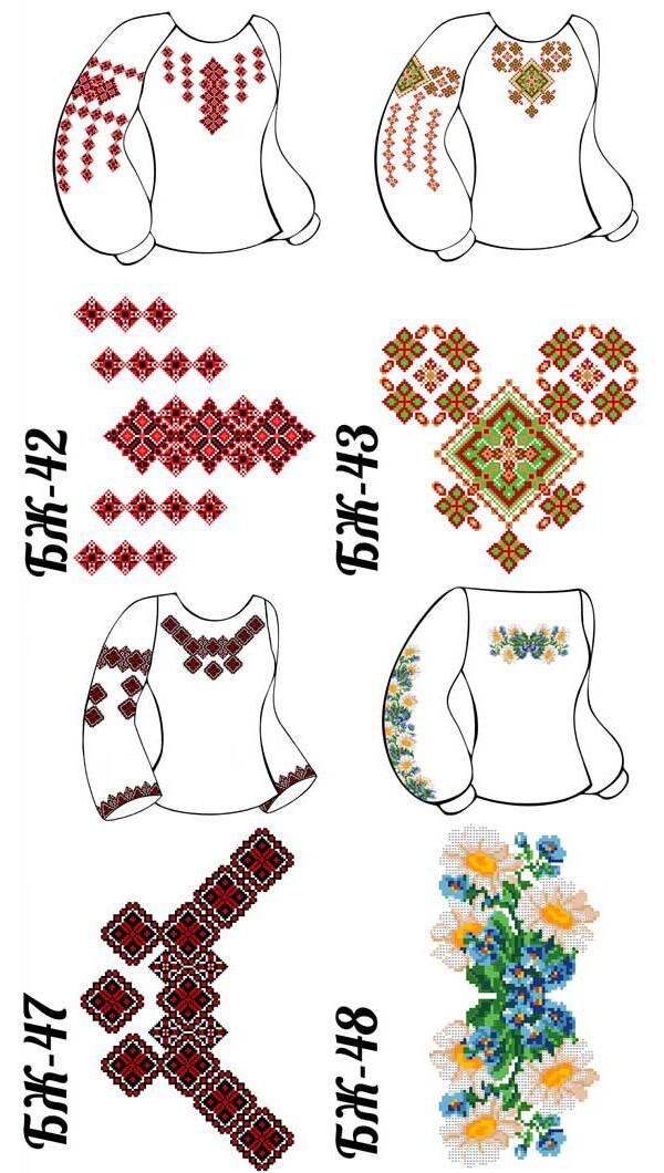 Блузки Сорочки
