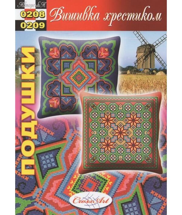 Схемы вышивки подушки - схема