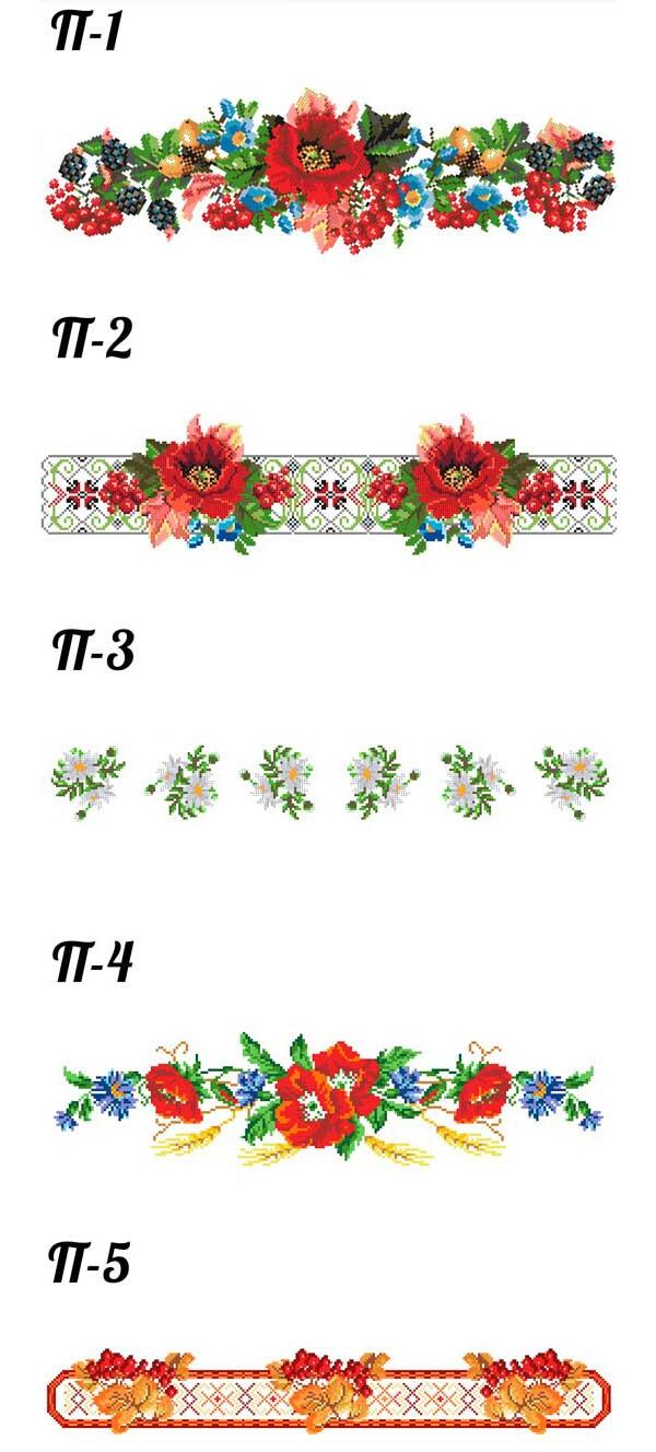 Схемы вышивки - Пояс