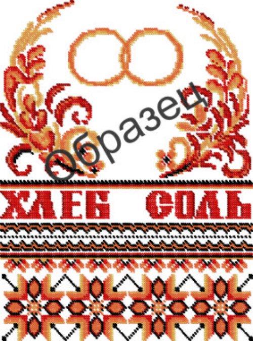 Русские рушники схемы вышивки