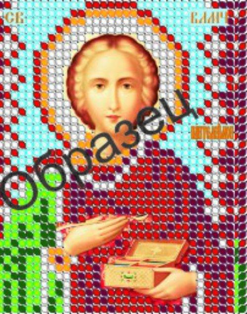 14 Б7- Св.Пантелеймон (B7)